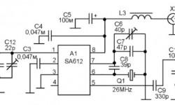 Конвертер 50/28 МГц