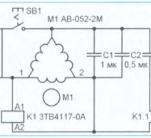 Как подключить трехфазный двигатель на 220В
