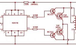 Инвертор 12 в 220 мощностью 40Вт