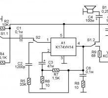 Переговорное устройство на базе лазерной указки