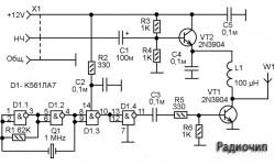 Микромощный передатчик с амплитудной модуляцией