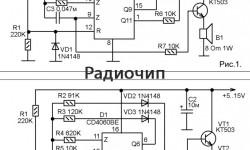Звуковой сигнализатор и квартирный звонок
