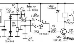 Автомат управления вентилятором