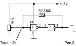 Дополнительный выключатель вентилятора для Дэу Нексия