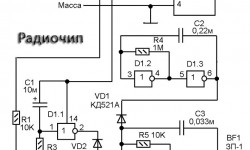 Сигнализатор фар Дэу Нексия на микросхеме К561ЛН2
