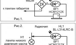 Автомобильный индикатор на светодиоде и зуммере