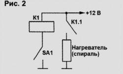Электрический обогреватель карбюратора
