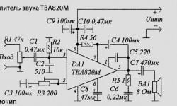 Усилитель звука TBA820M