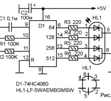 Автомат световых эффектов 74HC4060
