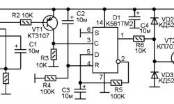 Приемник ИК сигналов дистанционного управления