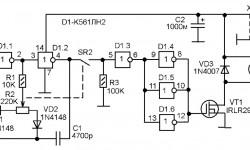 Прожектор с регулятором яркости 12В