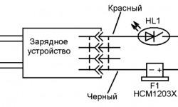 Электронный помощник электрика