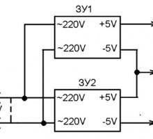 Зарядное устройство USB с двуполярным напряжением