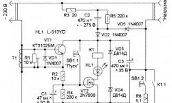 Автоматический выключатель бытовой радиоаппаратуры-2
