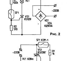 Бесконтактный магнитный выключатель на герконе