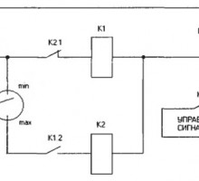 Схема регулятор давления воды