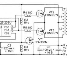 Двухполярный преобразователь на микроконтроллере ATtiny25-20SU