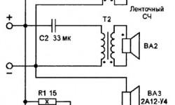 Ленточный СЧ-динамик в 3-х полосной АС