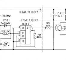 Простой сенсорный выключатель на микросхемах К561ТМ2, К176ТМ2