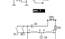Электромеханический привод в антенном согласующем устройстве