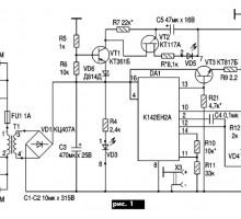 Стабилизированный сетевой адаптер для питания аппаратуры связи