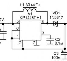 Импульсный стабилизатор напряжения 3В