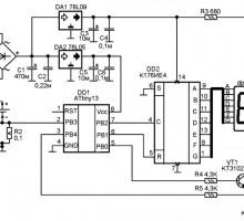 Амперметр для автомобильного зарядного устройства на ATtiny13