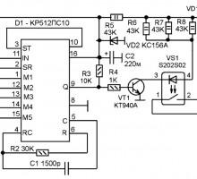 Таймер с оптическим пуском для вытяжного вентилятора