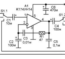 Домофон переговорное устройство на К174УН14