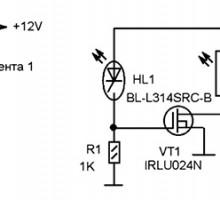 Простой автомат световых эффектов на светодиодной ленте