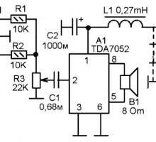 Усилитель TDA7052 для компьютерной колонки
