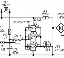 Выключатель с выдержкой 220В