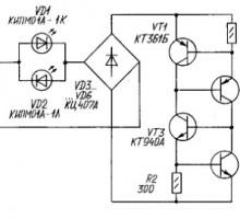 Пробник генератор стабильного тока