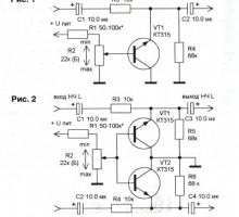 Простейший регулятор громкости для радиоприемника или магнитофона