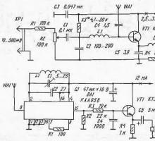 Самодельные беспроводные наушники на УКВ частоте