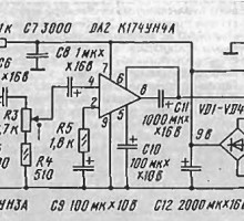 Телефонный усилитель с индукционным датчиком