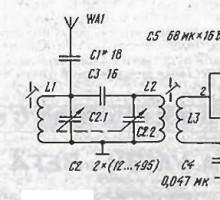 Простой радиоприемник на К174ХА10 микросхеме