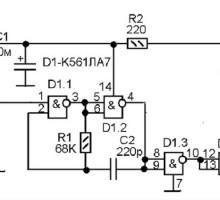 Передатчик FS1000A и XY-MK-5V приемник