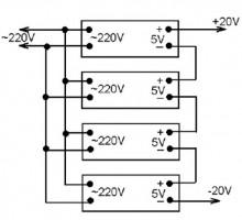 Зарядное устройство для ноутбука из сотового телефона