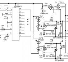 Электронный переключатель 10-и нагрузок
