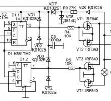 Электронный переключатель для осветительной люстры