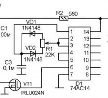 Регулятор яркость светодиодной ленты своими руками
