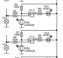 Контроль за лампой накаливания