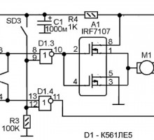Переключатель полярности электродвигателя