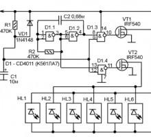 Дополнительный стоп-сигнал на микросхеме К561ЛА7