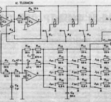 Активный фильтр для сабвуфера высоких и низких частот