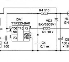 Составной ИК + сенсорный выключатель