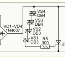 Высоковольтный сетевой блок питания с гасящим конденсатором и защитой