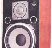 В поиске высококачественного звучания