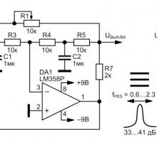 Резонансной фильтр с электронной перестройкой